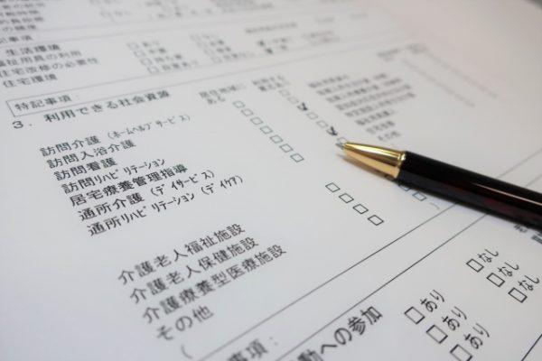 ケアマネジャーの担当件数について|静岡のケアマネジャーの悩み相談 イメージ