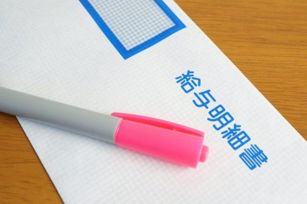 静岡のケアマネジャーの給料ってどれくらい?|静岡のケアマネジャーの悩み相談 イメージ